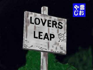 Loversleap