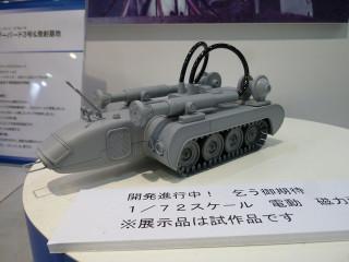 P1010710
