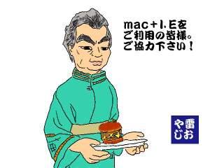 Mac_3